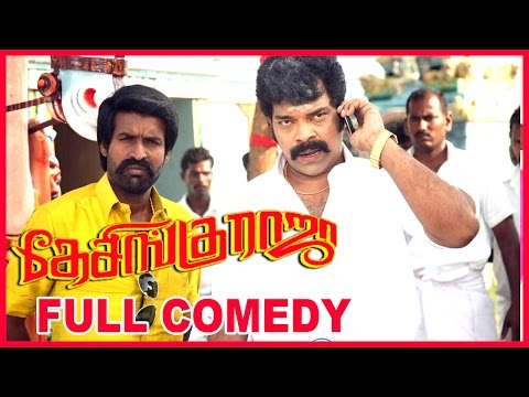 Desingu Raja Tamil Movie | Full Comedy | Scenes | Part 2 | Vimal | Soori | Singampuli