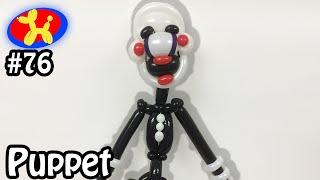 Puppet (Marinette) FNAF - Balloon ! Win ! Fail ! #76
