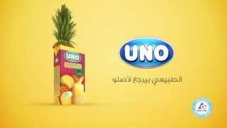 UNO Juice - Pineapple Ad