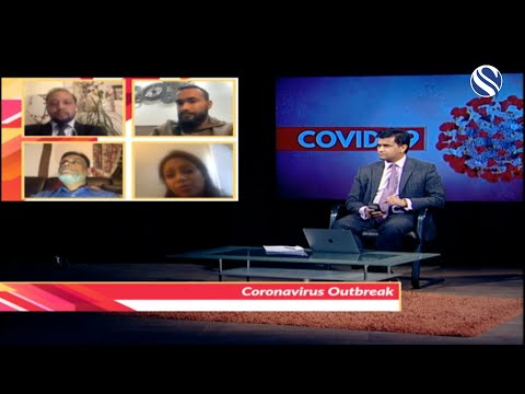COVID-19 || Channel S Exclusive Program For Coronavirus || 1st April 2020 || Farhan Masud Khan