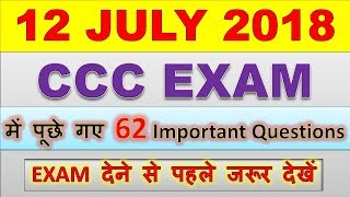 Video CCC Question Paper || 12 July 2018   || 100%  genuine questions in Hindi/English download MP3, 3GP, MP4, WEBM, AVI, FLV Juli 2018