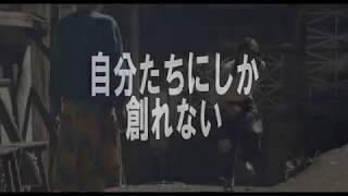 映画「セブンガールズ」 予告編 90秒 フルHD 新宿 K'sシネマ 2018/9/2...