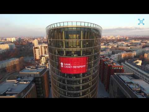 Saint Petersburg Plaza Business Center Aerial Drone Video
