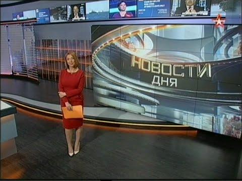 Ольга волкова ведущая новостей звезда фото оформил