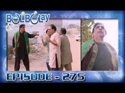 Bulbulay Ep 275 - 28th September 2016 - ARY Digital Drama thumbnail