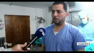 أطباء الثورة السورية يروون حكايات الجرحى والمرضى في القنيطرة