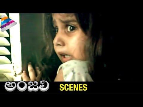 Baby Shamili Childhood Photos Anjali Movie Tarun runs away...