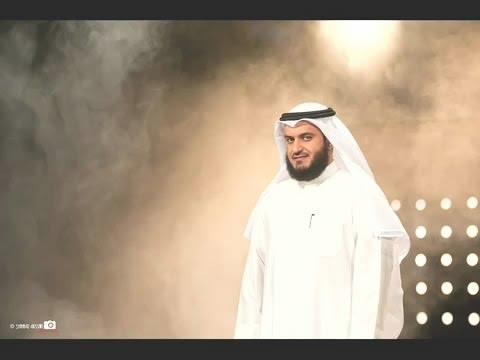 Quran Mp3 files