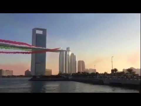 The Dubai Air Show 2017 | Corporate Travel Concierge