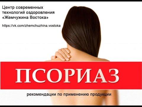 Таблетки от псориаза - Псорик - сайт о псориазе и его лечении