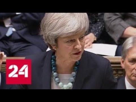 Парламент Британии проведет экстренные дебаты из-за отмены голосования по Brexit