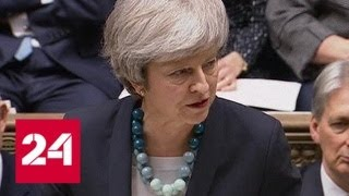 Парламент Британии проведет экстренные дебаты из-за отмены голосования по Brexit - Россия 24