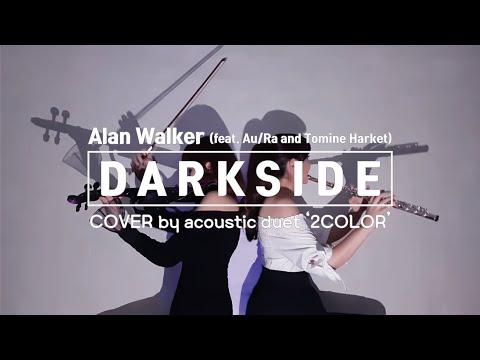 DARKSIDE - Alan Walker / 다크사이드 커버연주 Violin & Flute Cover by 2Color /popcover /INST.