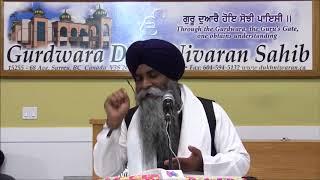 Katha Salok Mohalla Nauva Part 9 Bhai Pinderpal Singh Ji