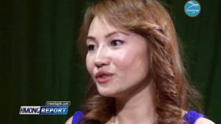Hmong Report:  Interview with Hmong Singer See Lor (Xis Lauj) Dec 25 2016