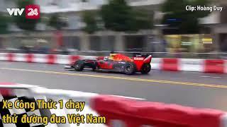Giải đua xe F1 nổi tiếng bước đầu 'chào sân' Việt Nam? | VTV24