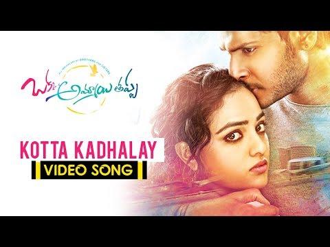 Okka Ammayi Thappa Movie Songs - Kotta Kadhalay Full Video Song - Sundeep Kishan, Nithya Menon