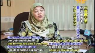 Textile Weaving in Brunei Darussalam