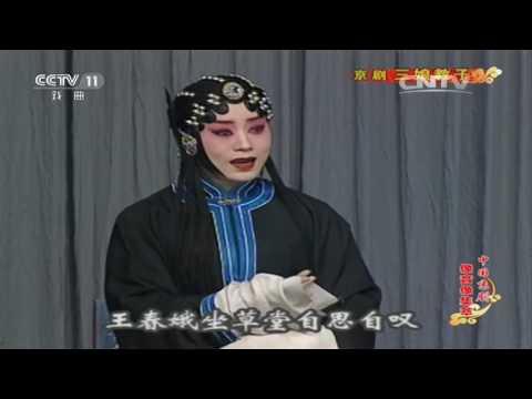 梅派名票楊維筠女士和名票王偉先生合作演出三娘教子 | Doovi