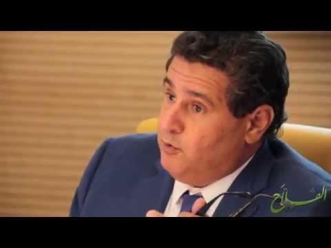 السيد عزيز أخنوش و التعقيب حول الأسمدة و المبيدات الفلاحية المستعملة بالمغرب