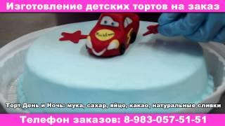 Детский торт на заказ в Абакане, Черногорске(, 2014-09-18T16:16:56.000Z)