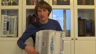 """Продается белоснежная гармонь """"Куликово поле"""""""