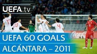 Thiago Alcántara v Switzerland, 2011: 60 Great UEFA Goals