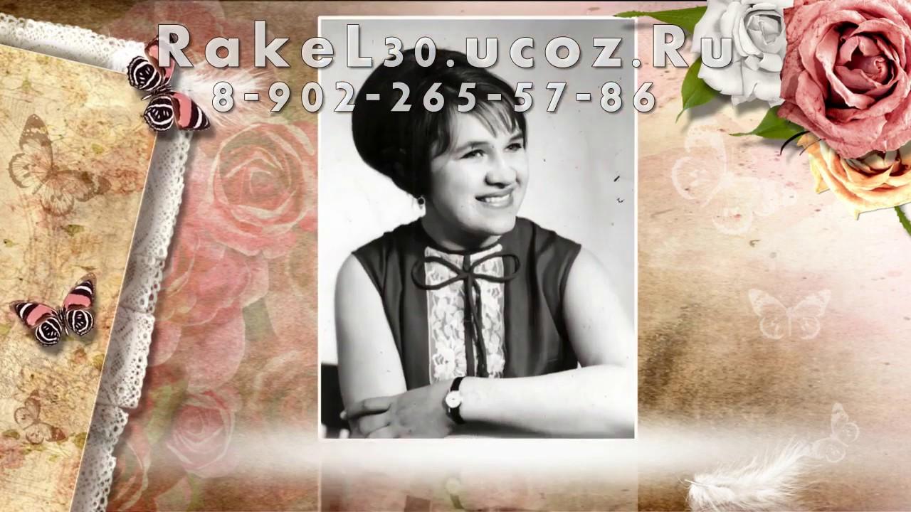 Видео поздравление маме с юбилеем 65 лет от детей