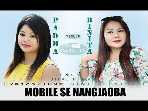 MOBILE SE NANGJAOBA | Dimasa New Song | Padma Bathari | Binita Bathari