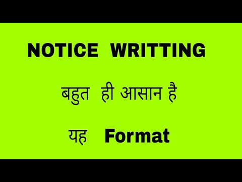Notice writting for 12th class