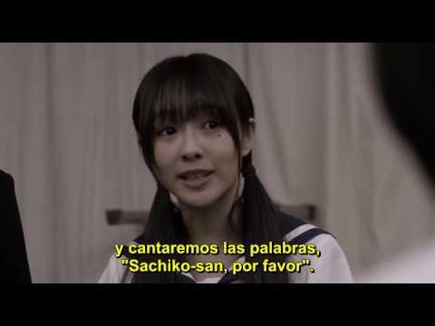 Corpse party la película (subtitulada)