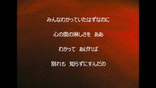56歳のおっさんが、自宅で昭和の名曲を歌ってみました!