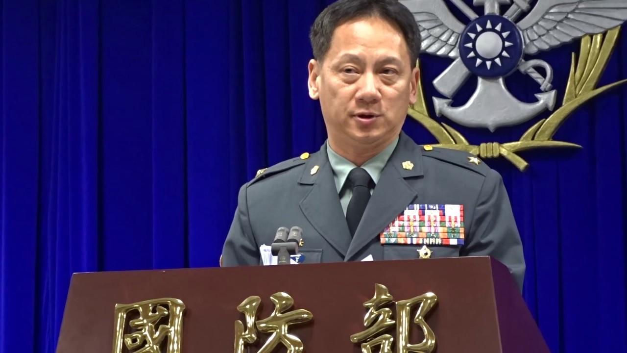 今日新聞/國防部資源司劉靖中少將說明軍人年改 - YouTube