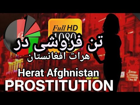 Anal Girl in Herat