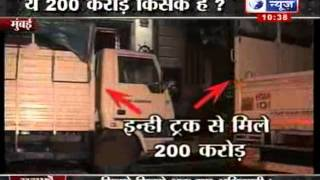 Salaakhen: Crores of rupees detained by National Investigation Agency in Mumbai