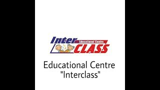 About Interclass System of Work