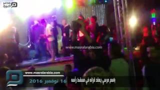 مصر العربية   باسم مرسي يعقد قرانه في مسقط رأسه