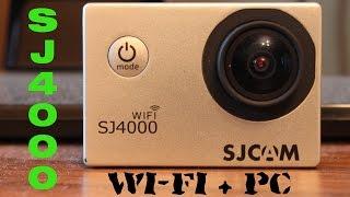 SJ4000 WIFI Подключение к компу (SJ4000 WIFI PC CONNECT)(Маленький совет о том, как подключить SJ4000 wifi к компу Подробнее о камере http://vk.com/sj4000wf Подписывайтесь и получ..., 2014-10-09T06:32:20.000Z)