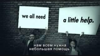 Права Детей - 22 - Социальное обеспечение(http://roditelizamir.ru/?utm_source=youtube&utm_medium=video&utm_campaign=video_description&utm_content=pravo_22 Знайте права детей., 2015-07-08T17:25:03.000Z)