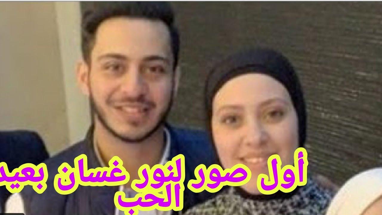 أول صور لنور غسان خطيبه وليد مقداد بعيد الحب Youtube