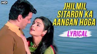 Jhilmil Sitaron Ka Aangan Hoga | Lyrical Song | Jeevan Mrityu | Dharmendra, Rakhi | Mohammed Rafi