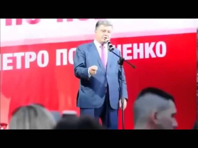kto-podvesit-metra-poroshenko-za-yaytsa-porno-onlayn-pridvornie-dami