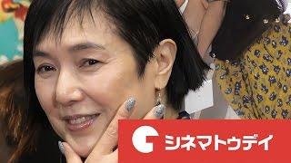 女優の桃井かおりが自身が主演・監督・脚本を務めた映画『火 Hee』の...