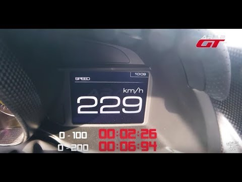 تسارع  و صوت  فيراري 488 بيستا Ferrari 488 Pista Acceleration