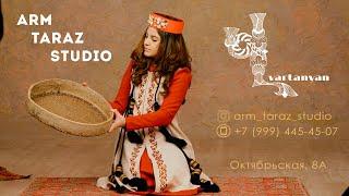 ARM TARAZ STUDIO / Фотосессии в таразах / Армянские таразы / Прокат национальных костюмов