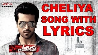 yevadu-full-songs-with---cheliya-cheliya-song