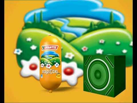 Parizaki Ifantis Gummy Bear Radio Spot 3 Effects