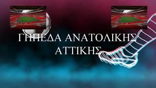ΜΑΡΚΟ -   ΜΑΧΗ ΜΑΡΑΘΩΝΑ 0-3 ΦΑΣΕΙΣ & ΓΚΟΛ