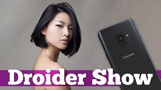 Galaxy S9 на видео и YouTube ОПАСНОСТЕ | Droider Show #322