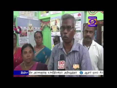 GROUND REPORT - TAMILNADU - MISSION INDRADHANUSH - KANNIYAKUMARI  24-09-2018